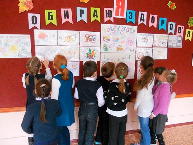Подорож в казкову криницю, 72 школа Запорожье
